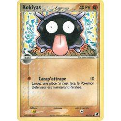 Kokiyas carte pok mon 22 122 pok mon xy rupture turbo - Fossile pokemon diamant ...