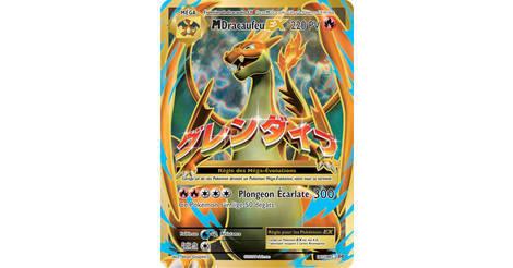 M ga dracaufeu ex carte pok mon xy evolutions 101 108 - Pokemon dracaufeu ex ...