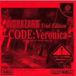 BioHazard Code: Veronica Trial Edition