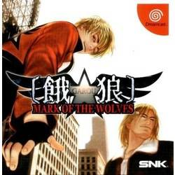 Fatal Fury: Mark of the Wolves