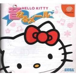 Hello Kitty no Onnaru Mail