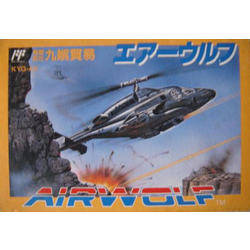 Airwolf (Japan)