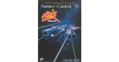 summer carnival 92 recca