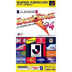J.League Excite Stage '94