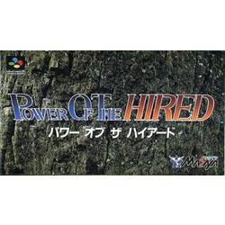 Power of the Hired