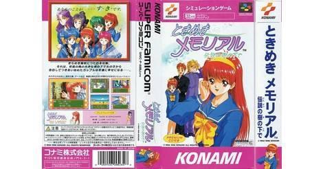Tokimeki Memorial Densetsu No Ki No Shita De Super Famicom Game