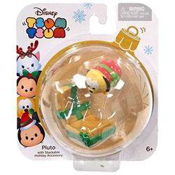 Holiday Figure Pluto