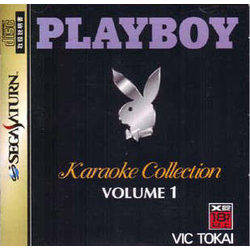 Playboy Karaoke Collection: Volume 1