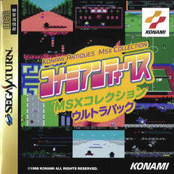 Konami Antiques: MSX Collection Ultra Pack