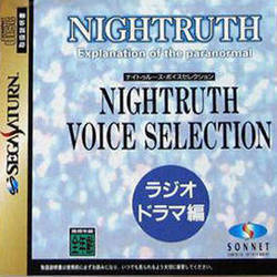 Nightruth Voice Selection Radio Drama Hen