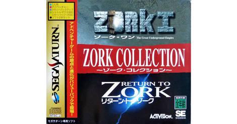 Zork Collection - Sega Saturn game