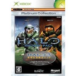 Halo: History Pack
