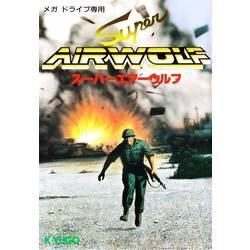Super Airwolf