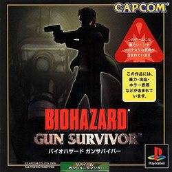 Biohazard Gun Survivor