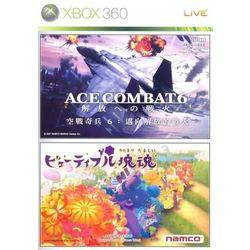 Ace Combat 6: Kaihou e no Senka / Beautiful Katamari Damacy