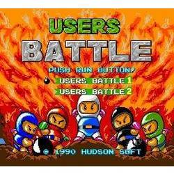 Bomberman: Users Battle