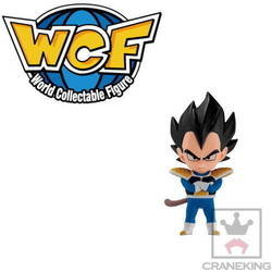 Kid Vegeta - Dragon Ball Z