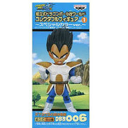Vegeta - Dragon Ball Kai Super