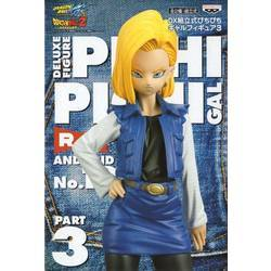 Android 18 - Dragon Ball Z DX Pichi Gal figure