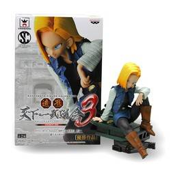Android 18 Sitting - Dragon Ball Z Scultures Big Colosseum