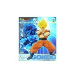 Goku Super Saiyan - Dragon Ball Z Prefabricated DX Soft Vinyl