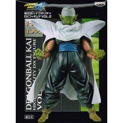 Piccolo - Dragon Ball Kai - HQ DX
