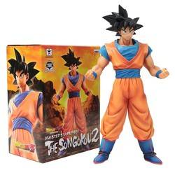 The Son Goku 2 - Dragon Ball Master Stars Piece