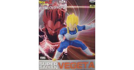 Vegeta Super Saiyan