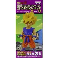 Goku Super Saiyan - Dragon Ball Z