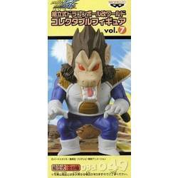 Oozaru Vegeta - Dragon Ball Kai Super