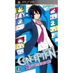 Conception: Ore no Kodomo o Unde Kure!!