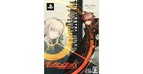 Dangan Ronpa Playstation Portable Psp Game