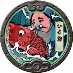 Liste yo kai bienveillant for Porte medaillon yokai