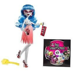 Ghoulia Yelps - Dawn of the Dance