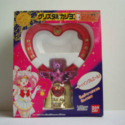 Carillon de Crystal - Sailor Chibi Moon