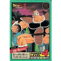 Dragon Ball Power Level Card #426