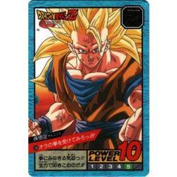 Dragon Ball Power Level Card #530