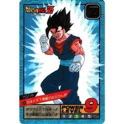 Dragon Ball Power Level Card #531