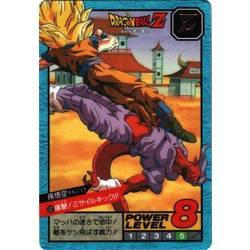 Dragon Ball Power Level Card #532