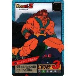 Dragon Ball Power Level Card #570