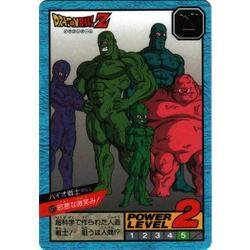 Dragon Ball Power Level Card #571