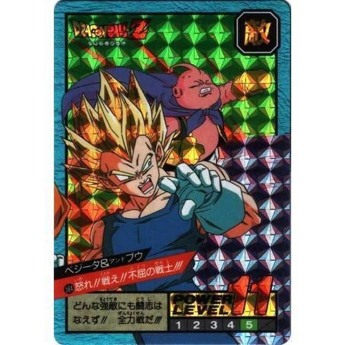 Carte Dragon Ball Z DBZ PP Card Part 18 #759 Prisme AMADA 1992 Version Soft