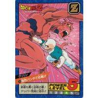 Dragon Ball Power Level Card #139