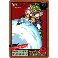 Dragon Ball Power Level Card #289