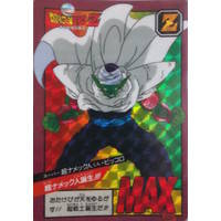 Dragon Ball Power Level Card #99