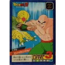 Dragon Ball Power Level Card #185