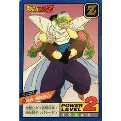 Dragon Ball Power Level Card #186