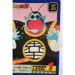 Dragon Ball Power Level Card #187