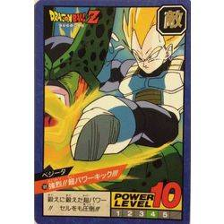 Dragon Ball Power Level Card #189