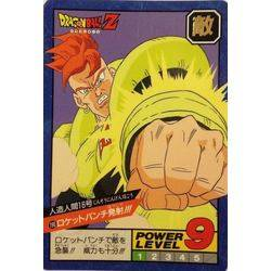 Dragon Ball Power Level Card #190